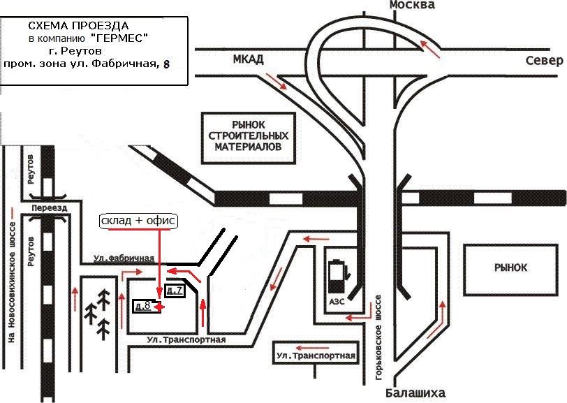Схема проезда на склад шин