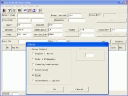 Электронный каталог NISSAN FORKLIFT содержит полную информацию о запасных частях для погрузчиков фирмы NISSAN