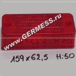 Запчасти для погрузчика BOBCAT (Запчасти для складской техники BOBCAT) - 6672276 Стекло стоп - сигнала для погрузчика бобкет (BobCat) (В частности и для погрузчика Bobcat 763 Skid Steel Loader)